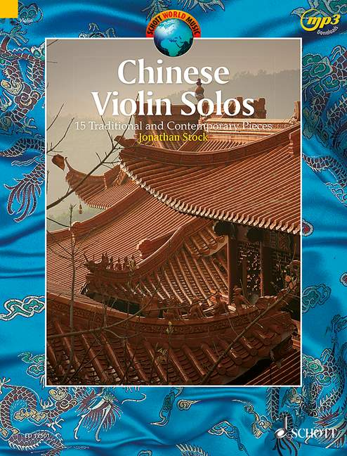 Chinese violin solos image
